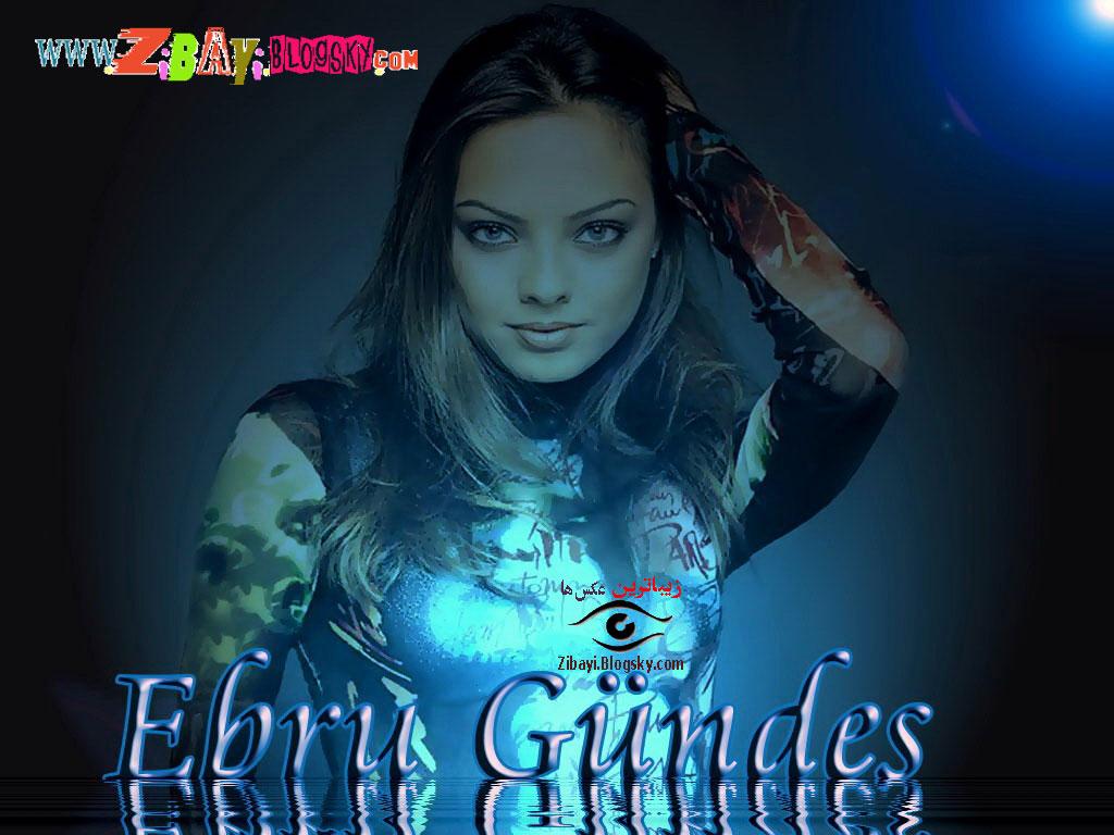 عکسی زیبا از ابروگوندش خواننده زیباروی خوش صدای ترکیه Ebru Gundeş -  زیباترین تصاویر هنری و عکس های زیبا از دختران ناز و طناز و خوشگل(این عکس در اندازه ی بزرگ می باشد )
