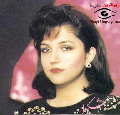 شکیلا خواننده ی خوشگل و خوش صدای ایران(محبوب همه ی ایرانیان ) زیباترین تصاویر هنری و عکس های زیبا از دختران ناز و طناز و خوشگل(این عکس در اندازه ی بزرگ می باشد )
